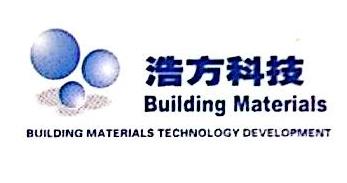 无锡浩方建材科技发展有限公司 最新采购和商业信息