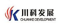 浙江川科防保材料发展有限公司