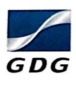 广州发展航运有限公司 最新采购和商业信息