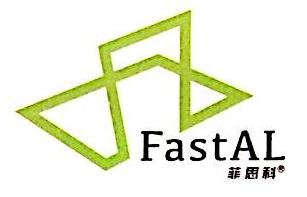 肇庆菲思科金属科技有限公司 最新采购和商业信息
