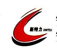 芜湖万邦新材料有限公司