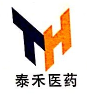 广东泰禾生物药业有限公司 最新采购和商业信息