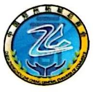 河南运和防水防腐工程有限公司 最新采购和商业信息