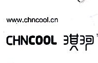 深圳琪珂家居饰品有限公司 最新采购和商业信息