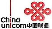 中国联合网络通信有限公司龙岩市分公司