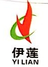江西省伊莲贸易有限公司 最新采购和商业信息