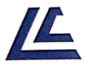 昆山雅富制衣有限公司 最新采购和商业信息