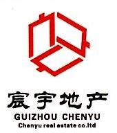 贵州宸宇房地产开发有限公司 最新采购和商业信息