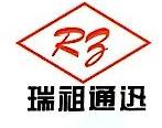 杭州鸿达电信工程有限公司