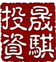 北京晟骐投资管理有限责任公司 最新采购和商业信息