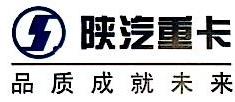 南京陕重汽华英汽车销售有限公司 最新采购和商业信息
