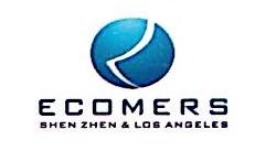 深圳亿康姆斯科技有限公司 最新采购和商业信息