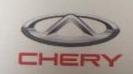 安阳市瑞祥汽车贸易有限公司 最新采购和商业信息