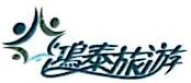 凤城市鸿泰旅行社有限公司 最新采购和商业信息