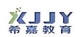 北京希嘉创智教育科技有限公司 最新采购和商业信息