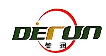 吴江德润纺织有限公司 最新采购和商业信息