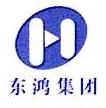 连云港东鸿船务代理有限公司 最新采购和商业信息