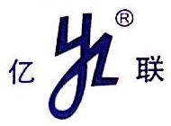 上海亿联管业有限公司 最新采购和商业信息