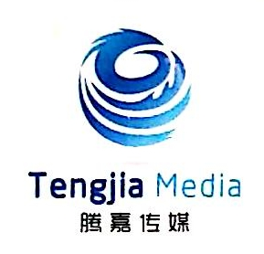 重庆腾嘉广告文化传媒有限公司