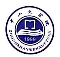 南京远东书局有限公司 最新采购和商业信息