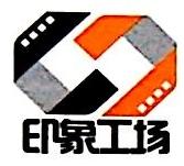 银尚传媒(北京)有限公司 最新采购和商业信息