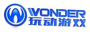 上海玩动网络科技有限公司 最新采购和商业信息