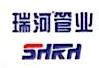 上海宗亨实业有限公司 最新采购和商业信息