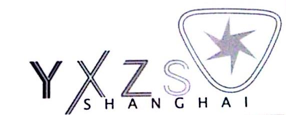 上海卓颂信息科技有限公司 最新采购和商业信息