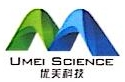 湖南优美科技发展有限公司 最新采购和商业信息