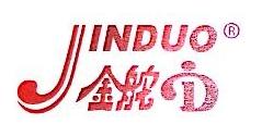 佛山市上欧陶瓷卫浴实业有限公司 最新采购和商业信息