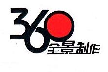 福州亚伟网络技术有限公司