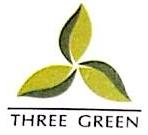 深圳市三绿科技有限公司 最新采购和商业信息