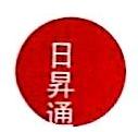 深圳市日昇通资产管理有限公司 最新采购和商业信息