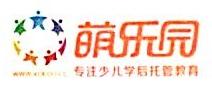 北京学盟世纪教育咨询有限公司 最新采购和商业信息