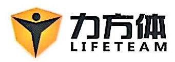 北京力方体智慧体育科技有限公司 最新采购和商业信息