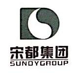 杭州宋都旅业开发有限公司 最新采购和商业信息