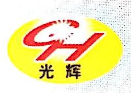 深圳市光辉石石材有限公司 最新采购和商业信息