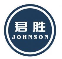 深圳市君胜知识产权代理事务所(普通合伙) 最新采购和商业信息