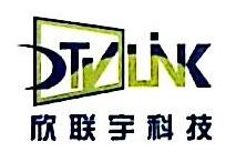 北京欣联宇科技有限公司 最新采购和商业信息