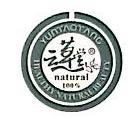 云南原生生物工程有限公司 最新采购和商业信息