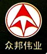 河南省众邦伟业科技有限公司