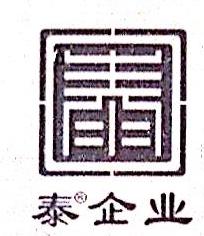 广西泰尔盛贸易有限公司 最新采购和商业信息