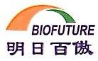 明日百傲(北京)科技有限公司 最新采购和商业信息