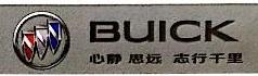 鹤壁市鹤阔汽车销售服务有限公司 最新采购和商业信息