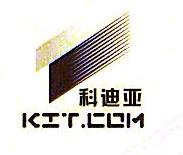 天津市科迪亚科技发展有限公司 最新采购和商业信息