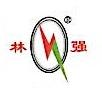陕西林强电线电缆有限公司 最新采购和商业信息