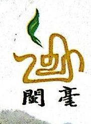 宁德天丰源生态农业开发有限公司 最新采购和商业信息