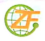 深圳市振发运输有限公司 最新采购和商业信息