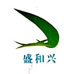 福州盛和兴贸易有限公司 最新采购和商业信息