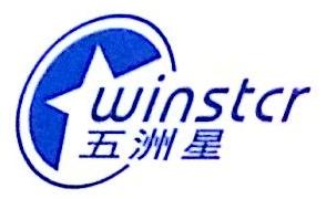 江西新五洲工业矿产有限公司 最新采购和商业信息